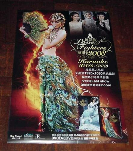 Kelly Chen Love Fighters Concert 2008 Promo POSTER 陳慧琳 Love Fighters演唱會 官方宣傳海報