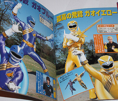 Power Ranger Coloring Pages (2001 Japan Power Rangers Wild Force Ranger Color Photo Book Sentai (27)