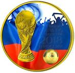 Russie - 3 Rouble 2018 - FIFA World Cup Series - Blue Fans -