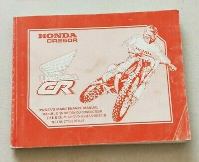 Image of 00X36 KZ3 6100 36KZ3610 Manuel D apos Atelier Honda CR250R
