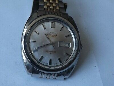 Seiko Sealion 8306 30J  automatic mans watch working  ....