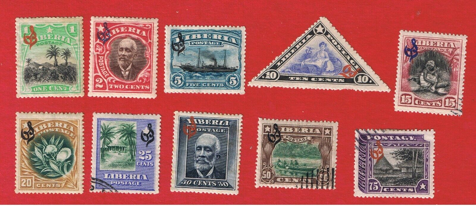 Liberia O59-O68 VF Used Official Stamps Free S/H - $2.89