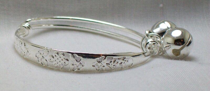 Sterling Silver Imprinted Design Baby Bell Bracelet *New w/ Gift Bag*