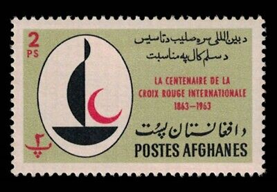 1963 AFGHANISTAN Stamp - 2P See Photo A15K