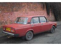 """Lada Riva 1500 """"Soviet Classic"""""""