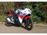 Honda 125 CBR Sportsbike
