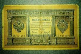 SET OF OLD RUSSIAN IMPERIAL BANKNOTES