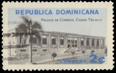 DOMINICAN REPUBLIC 530 (Mi722) - General Post Office (pf38017)