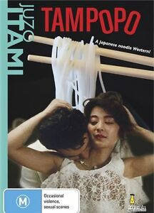 USED-VG-Tampopo-2010-DVD