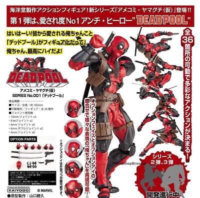 Kaiyodo Amazing Yamaguchi Revoltech No. 001 Deadpool Wade Winston Wilson New