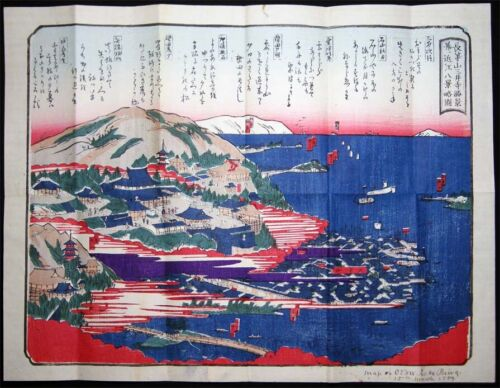 1889 COLOR MAP OSZU LAKE BIWA JAPAN OTSU-SHI