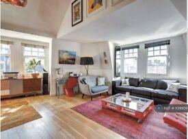 2 bedroom flat in Acton Street, London, WC1X (2 bed) (#1139909)