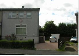 End Terraced 3 Bedroom Dykehead Shotts Fixed Price £73000