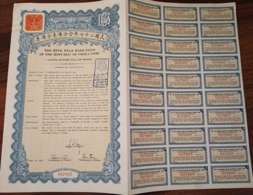 China 1938 Chinese 27th Year Gold Loan 5 USD Coupons NOT CANCELLED Bond Share