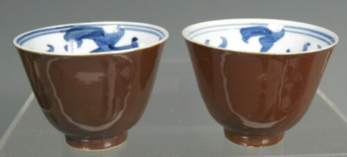 Pair China Chinese Porcelain Cup w/ Blue & White Symbols Decoration ca. 19th c.