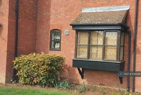 1 bedroom house in Coptefield Drive, Belvedere , DA17 (1 bed) (#1083990)