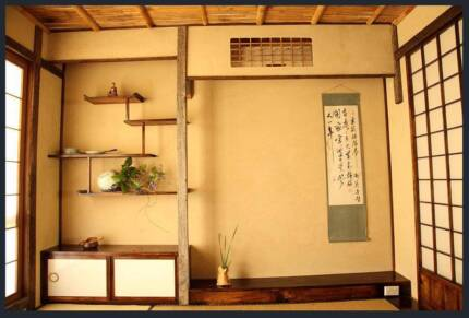 Featured Japanese room in large 4beds house plus Separate Office