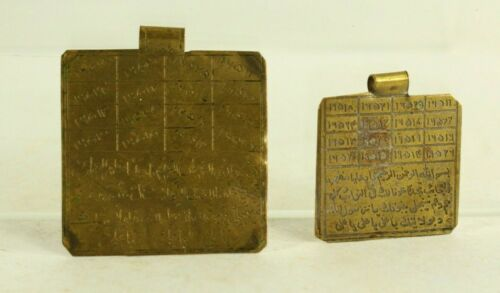 = Two Antique 1800
