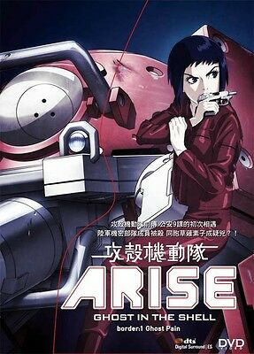 GHOST IN THE SHELL ARISE border:1 Ghost Pain Japanese Animation Region 3