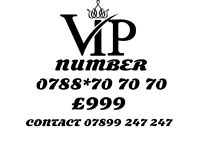 VIP GOLD MOBILE NUMBER 70 70 70