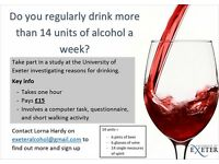 Make £15 in 1 hour – Take part in a short study investigating reasons for drinking