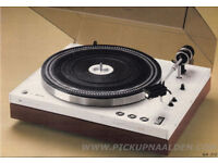 Philips 212 Vintage Turntable