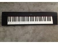 Yamaha Piaggero NP-11 keyboard (Collection only)