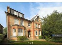 1 bedroom flat in Park Hill, Carshalton, SM5 (1 bed)