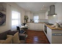 2 bedroom flat in Marischal Road, London , SE13 (2 bed)