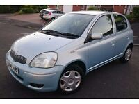 Toyota Yaris 1.0 Blue Special Edition 5dr - low insurance