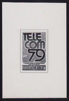 Photo Essay  France Sc1657 Telecom 79