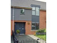 3 bedroom house in Anaconda Drive, Salford, M3 (3 bed)
