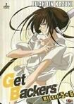 Get Backers Missie 5+6 (DVD)
