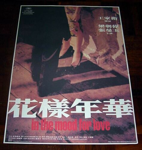 "Wong Kar-Wai ""In the Mood for Love"" Tony Leung Chiu-Wai HK 2000 POSTER B"