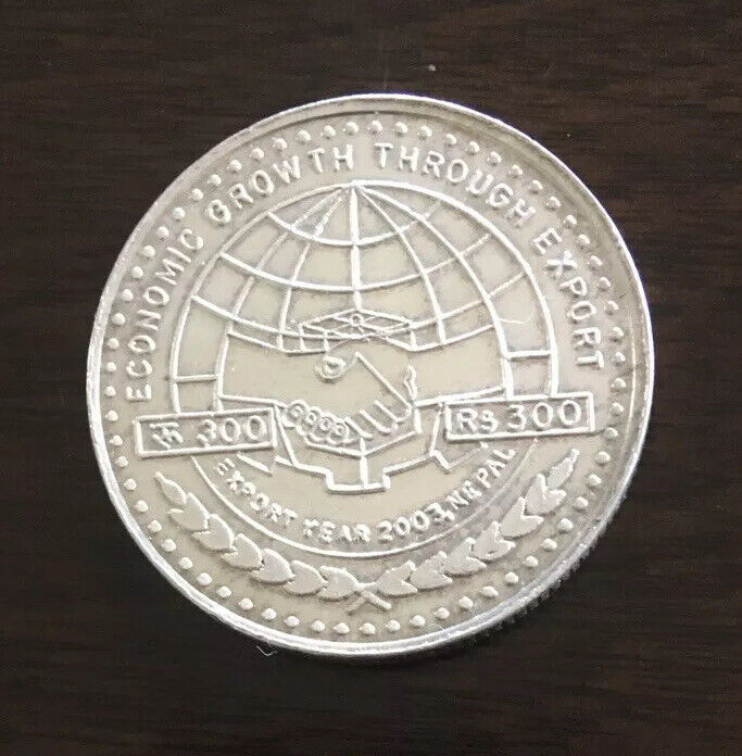 NEPAL Export Year 2003 Rs 300 commemorative silver coin Km #1174 UNC