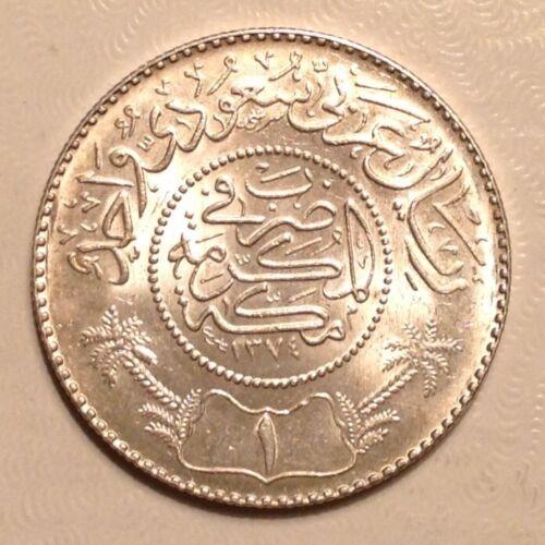 ~ 1954  Saudi Arabia One Silver Riyal AH 1374