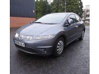 Honda Civic 2006 1.4 petrol With Full service history