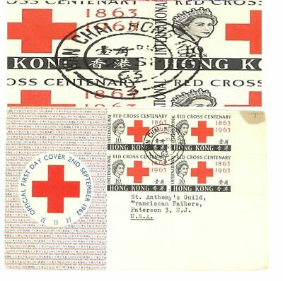 Hong Kong RED CROSS 10c Block of 4 on FDC Cover