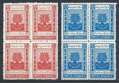 Afghanistan 1960 Sc# 470-71 set Oak emblem Afghan blocks 4 MNH