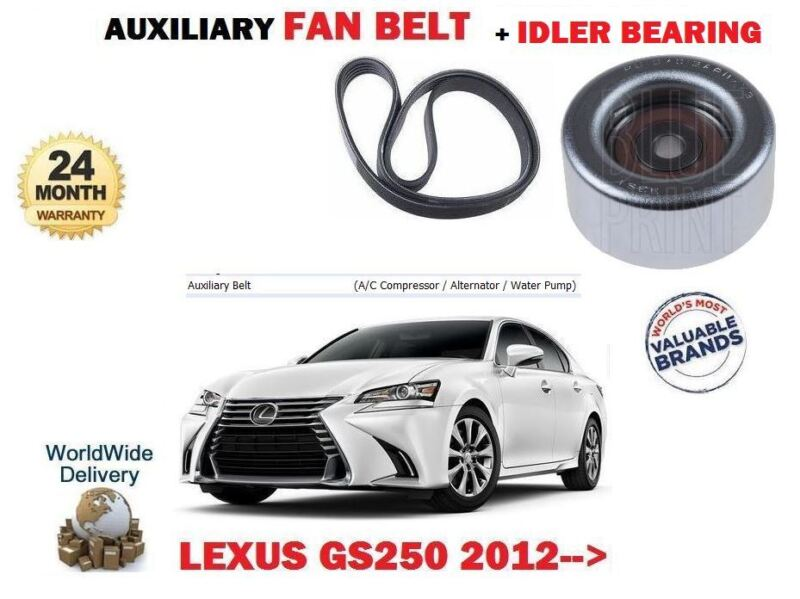 FOR LEXUS GS250 2.5 4GR-FSE 2012-> AUXILIARY ALTERNATOR FAN BELT + IDLER BEARING