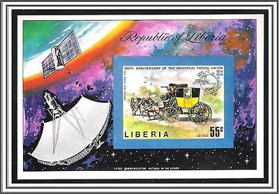 Liberia #C201 (v) Airmail UPU Issue Imperf S/S MNH