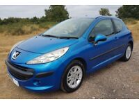 2008/08 Peugeot 207S 1.4HDi Diesel (Facelift) Long Mot Runs AND Drives Well SPARES/REPAIRS ONLY