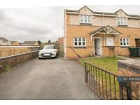2 bedroom house in Chelwood Drive, Bradford, BD15 (2 bed) (#1165056)