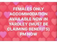 WOMENS ONLY SUPPORTED ACCOMMODATION AVAILABLE NOW IN YARDLEY