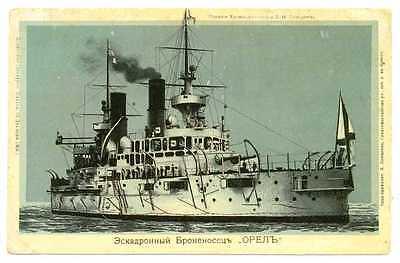 Russian Imperial Navy Battleship