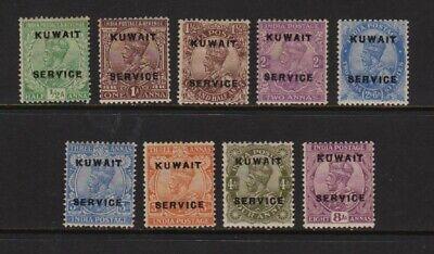 Kuwait #O1-9 mint, cat. $ 66.00