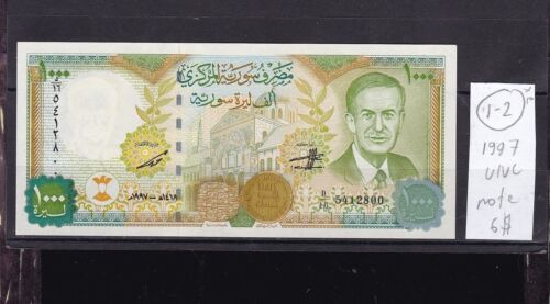 Syria  1997  UNC  1000  Pounds  Bank Note .D/16  Series .See scans.