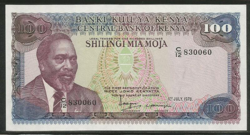 Kenya P-18 100 Shillings 1978 Unc