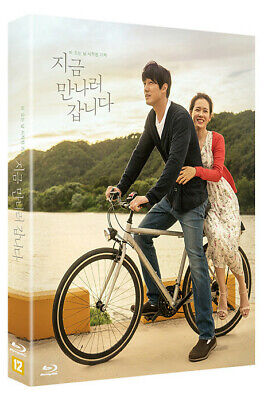 Be With You BLU-RAY w/ Slipcover (Korean) Ye-jin Son