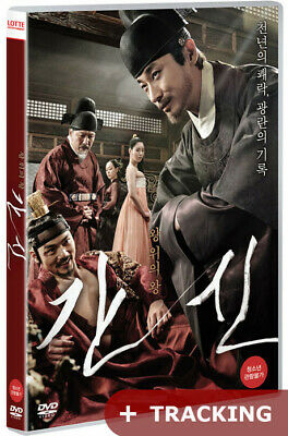 The Treacherous .DVD (Korean)